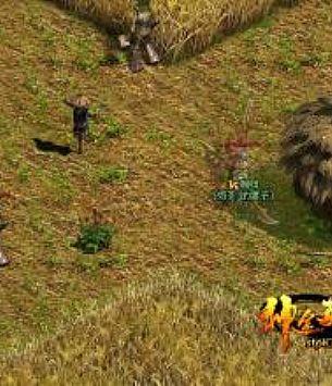 传奇王菲简单分析战士横扫千军