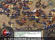 传世镇魔录战士如何修炼雷电术